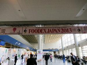 _foodex13_3
