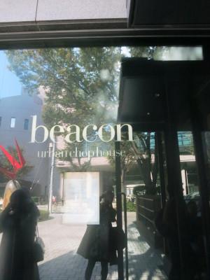 _beacon_131106_2