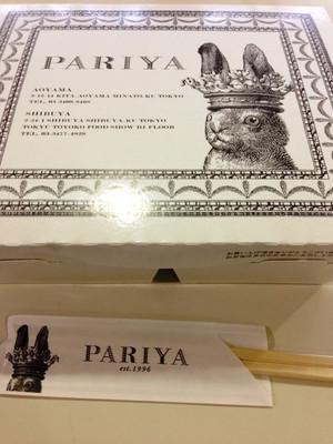 Pariya__131117