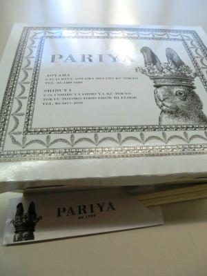_pariya_131120_2