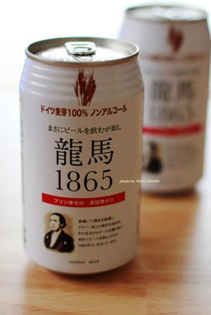 _141030