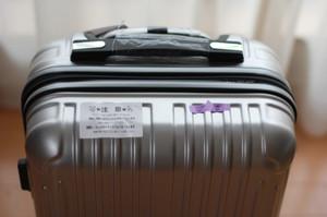 160611_suitcase3