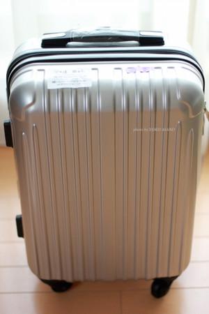 160611_suitcase4