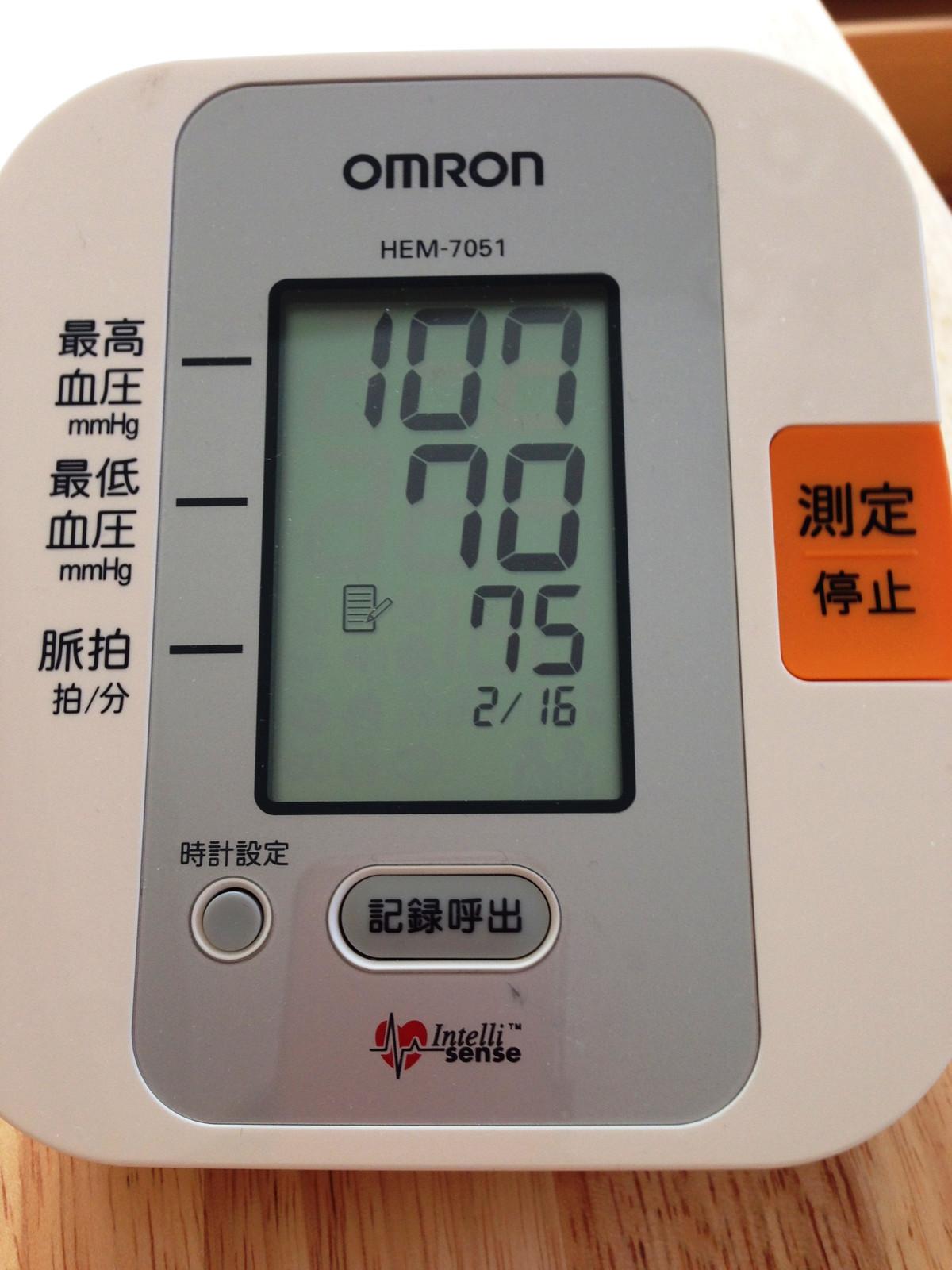 高い ストレッチ 下 が 血圧