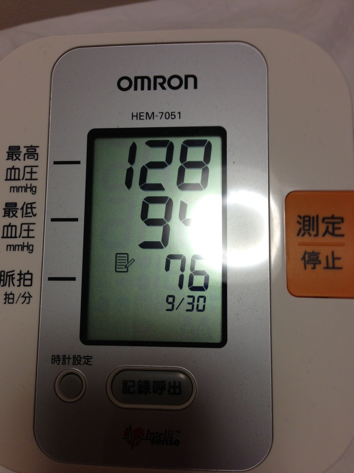 値 代 30 正常 血圧